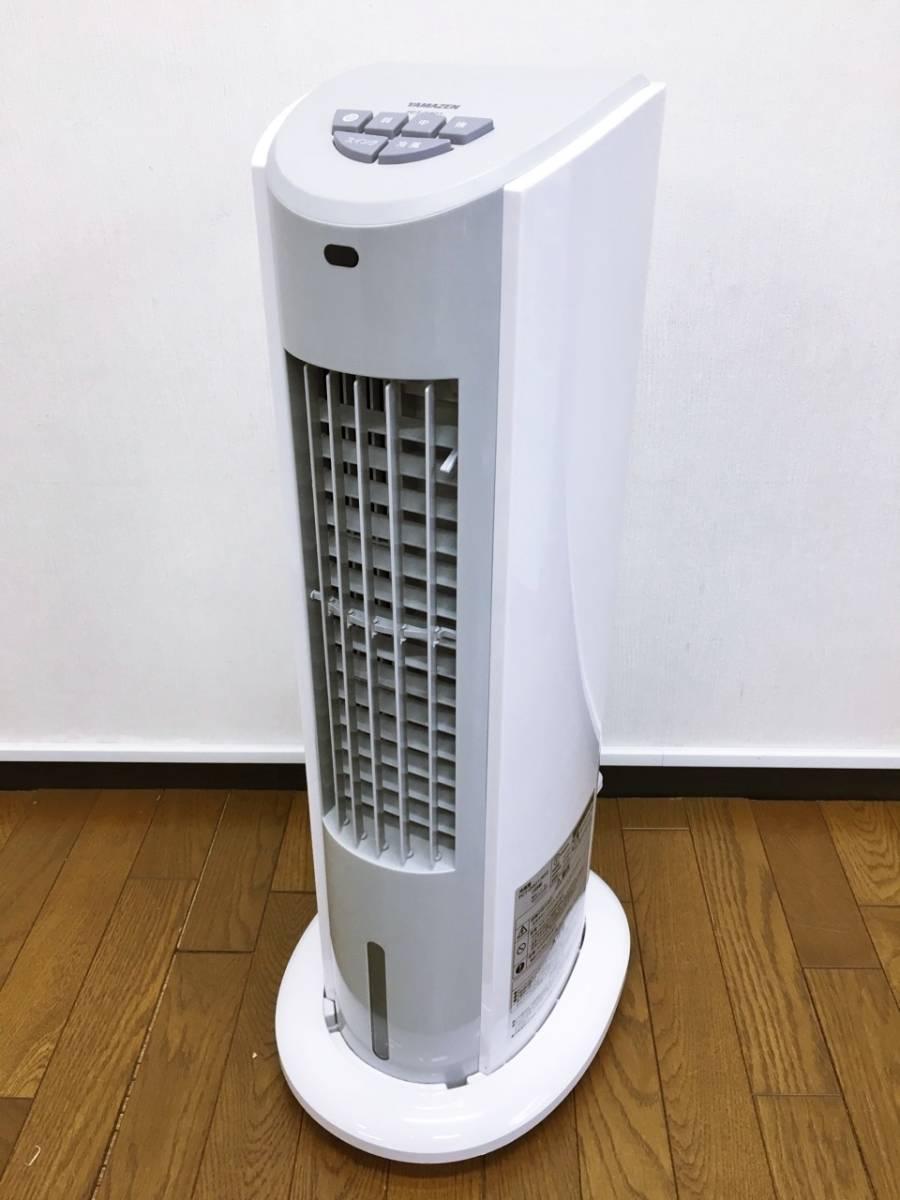 2018年製 山善 YAMAZEN 冷風扇 扇風機 冷風機 FCT-G401 スリム冷風扇 風量3段階 水タンク着脱式 キャスター付き ホワイト _画像5