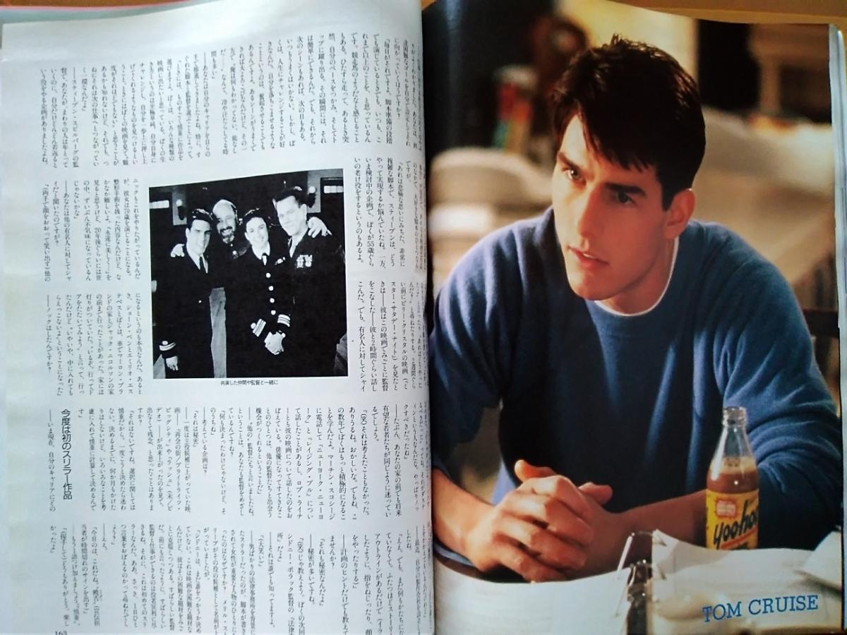 即決 ロードショー1990年 トム・クルーズ「ア フュー グッドメン」のすべて&インタビュー+リヴァーリバーフェニックス「スニーカーズ」_画像6