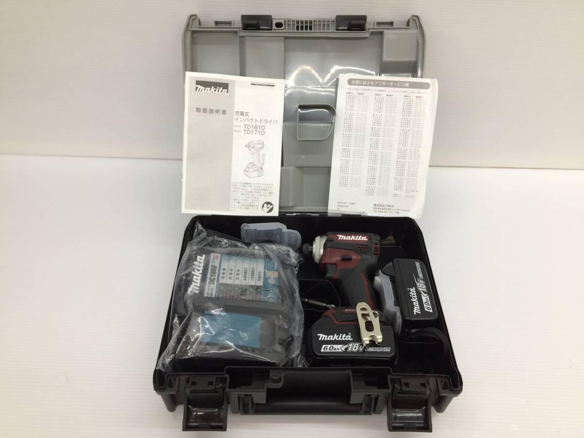 マキタ Makita 充電式インパクトドライバ レッド 18V 6Ah TD171DGXAR 未使用品 sykogu018039