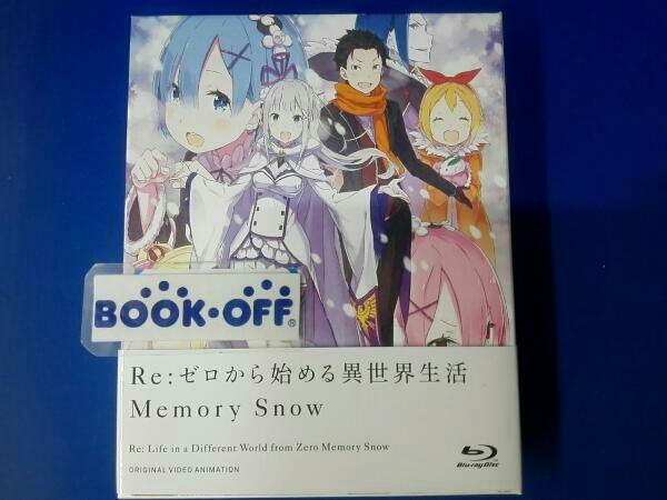 Re:ゼロから始める異世界生活 Memory Snow(限定版)(Blu-ray Disc)_画像1