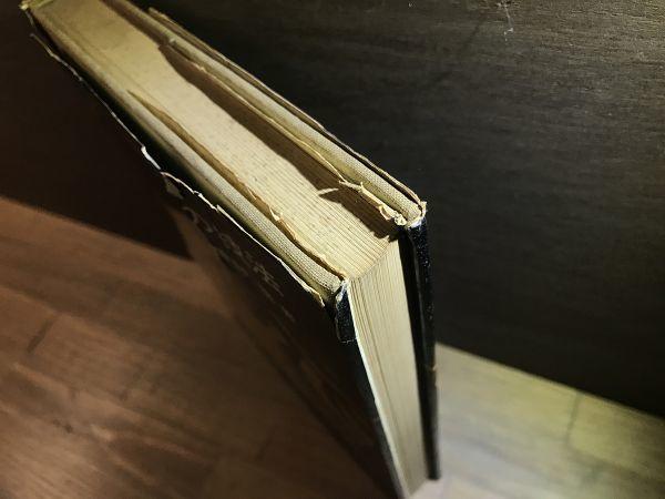 改訂 銅版画の技法|菅野陽|美術出版社 1968年4版_画像3