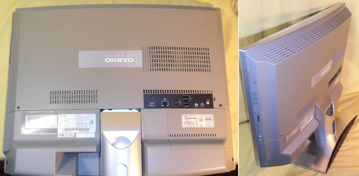 21ワイド一体/Win10/Core 2 Duo/HDMI/ONKYOスピーカー「E701B3」SOTEC _画像7
