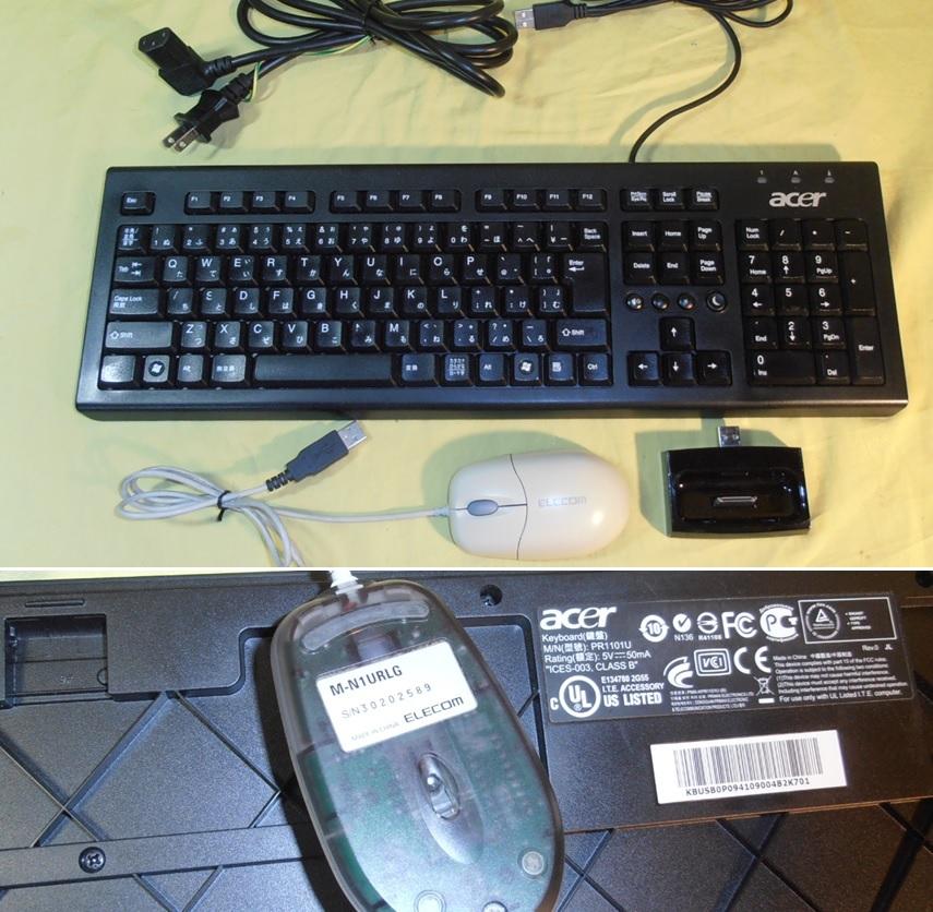 21ワイド一体/Win10/Core 2 Duo/HDMI/ONKYOスピーカー「E701B3」SOTEC _画像9