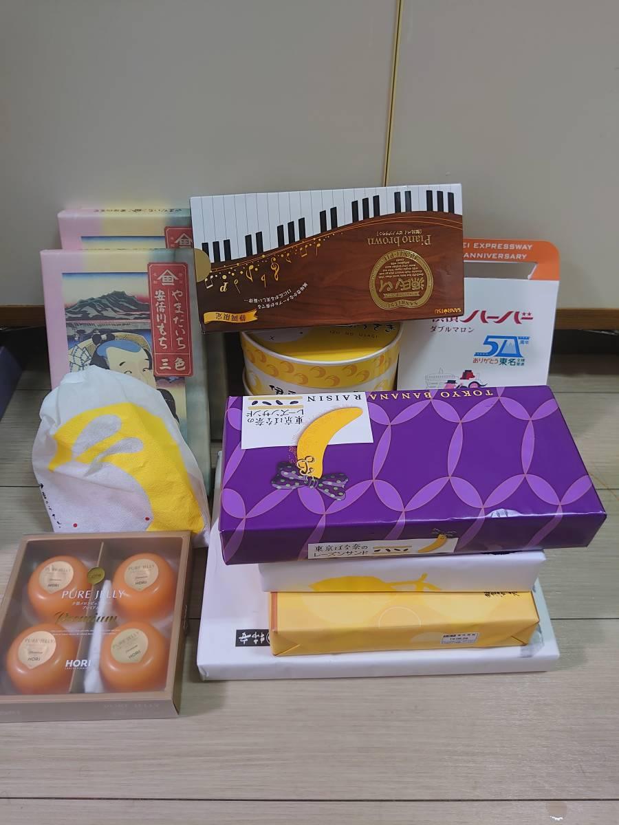 送料無料 お土産セット 必見 ひよこや東京バナナのレーズンなど11品のお得セット 格安出品