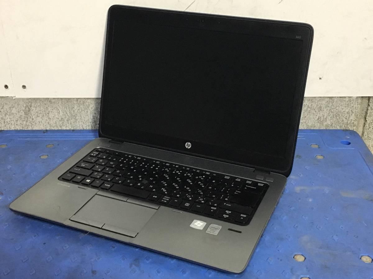 HP EliteBook 840 corei5 HDD SDD無し ジャンク品