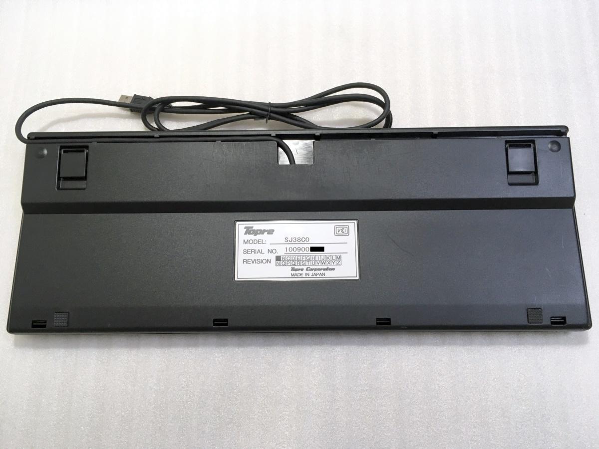 ■東プレ Realforce 108UDK SJ38C0 静電容量 USB 日本語 キーボード_画像6