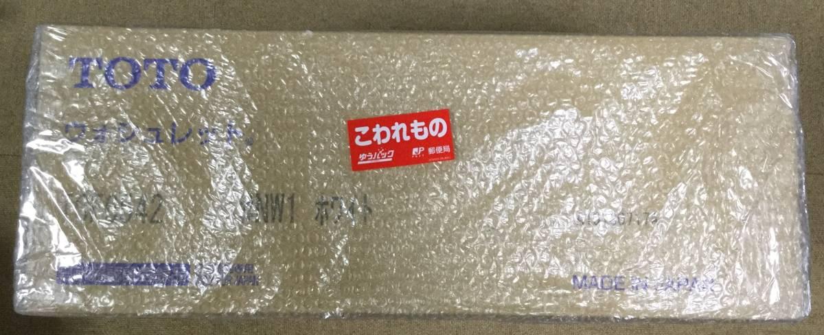 ★ TOTOウォシュレット TCF6542 #NW1 新品 ★_画像2