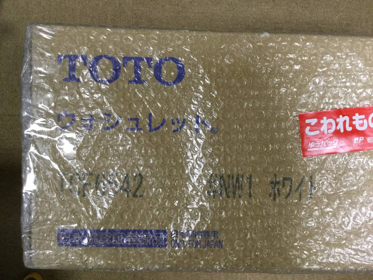 ★ TOTOウォシュレット TCF6542 #NW1 新品 ★_画像3
