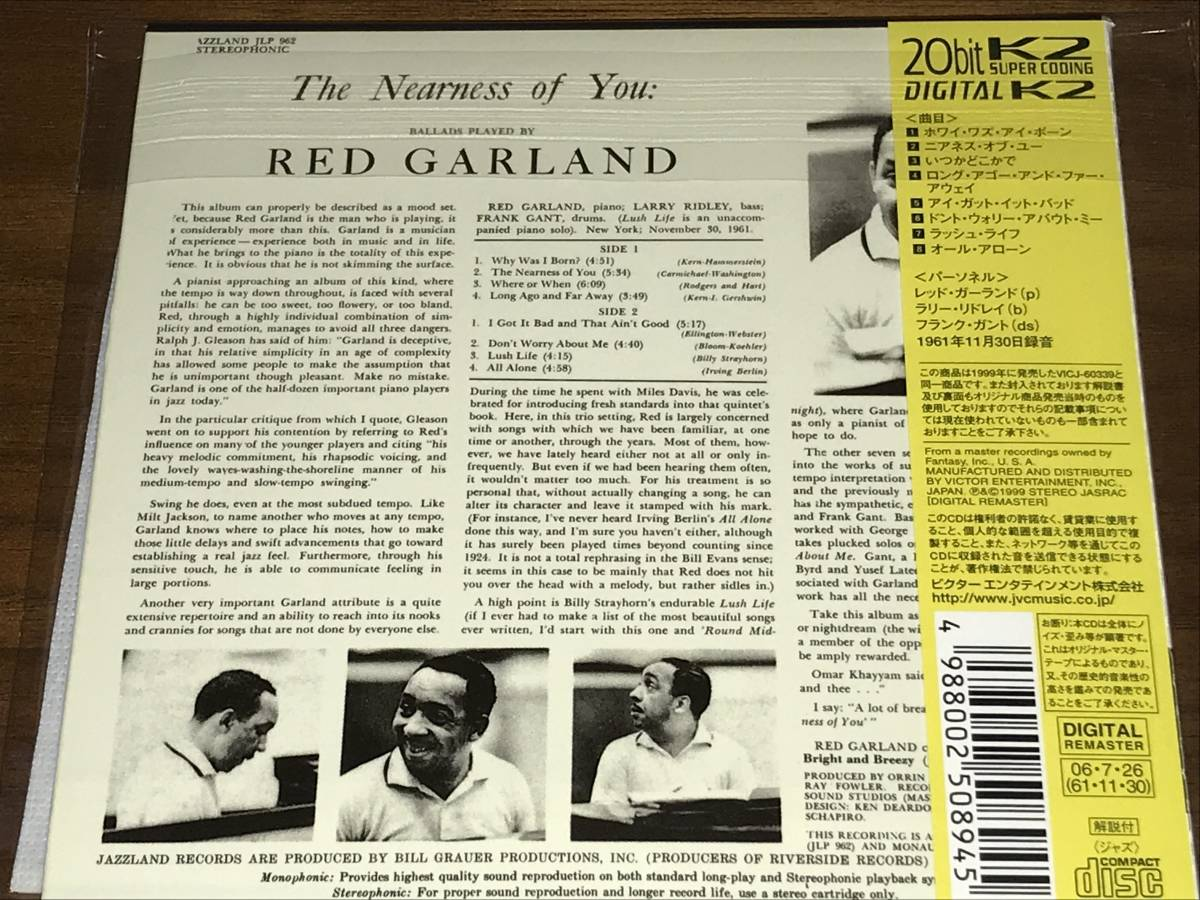 RED GARLAND/The Nearness of You/レッド・ガーランド/ニアネス・オブ・ユー 国内紙ジャケ盤即決_画像2