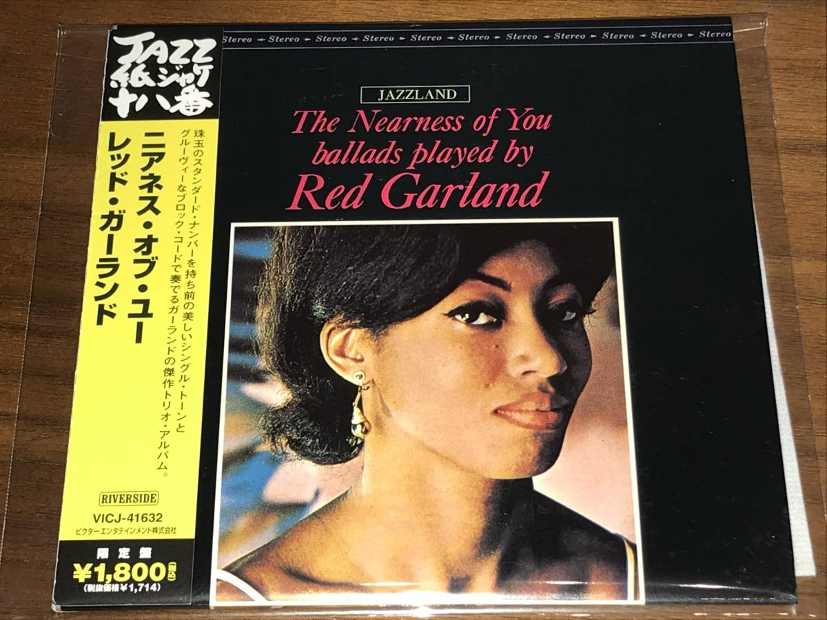 RED GARLAND/The Nearness of You/レッド・ガーランド/ニアネス・オブ・ユー 国内紙ジャケ盤即決_画像1