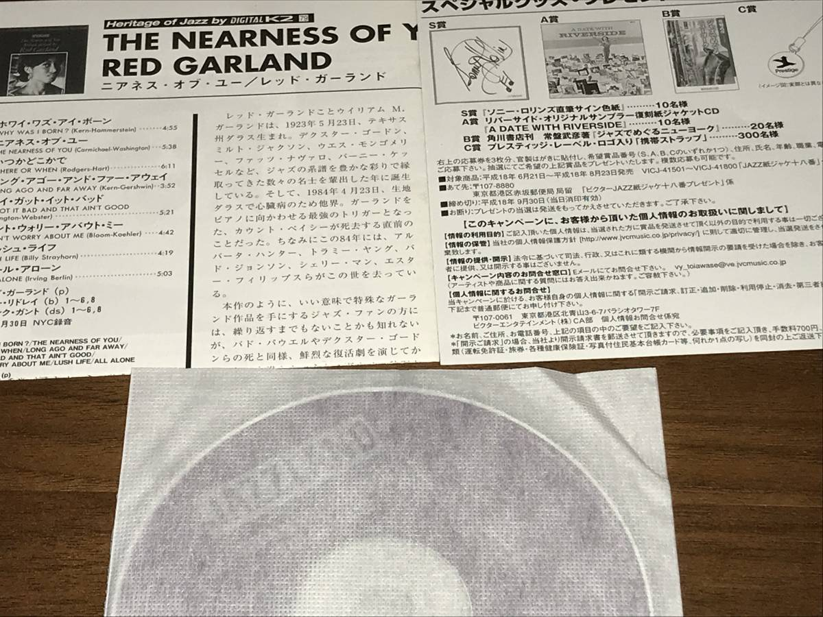 RED GARLAND/The Nearness of You/レッド・ガーランド/ニアネス・オブ・ユー 国内紙ジャケ盤即決_画像3