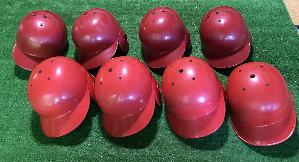 ★ Free Shipping ★ General Soft Helmet 8 pieces with storage bag JSBB Red Red For batter