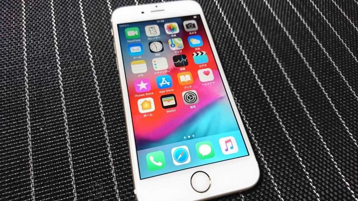 超美品 iPhone6s 64GB ゴールド ソフトバンク IMEI:35542707264467_画像9