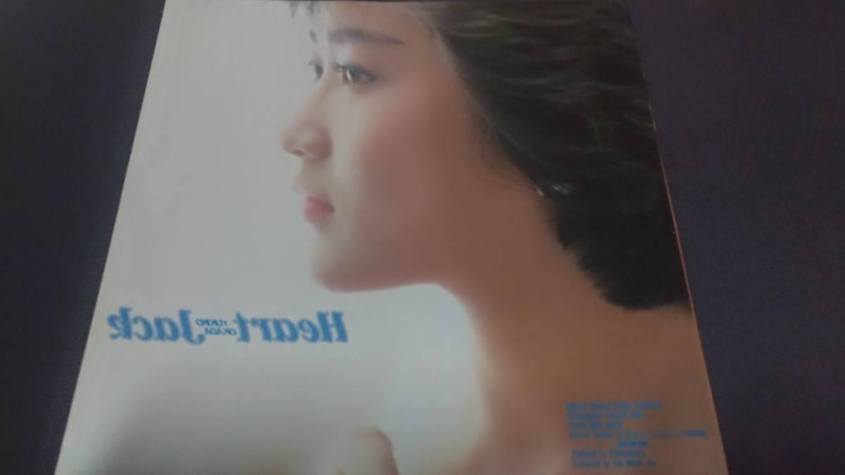 岡田有希子 コンサートパンフレット Heart Jack ハートジャック 美品_画像2