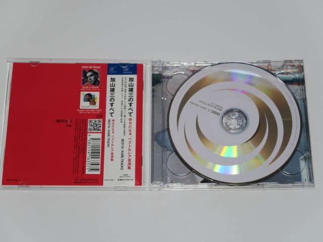 加山雄三 BEST & RARE TRACKS_画像3