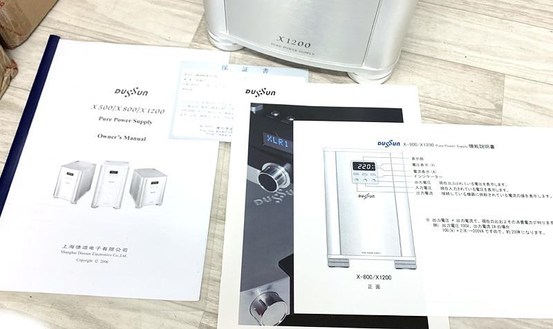 ●DUSSUN X-1200 クリーン電源 パワーサプライ ダッサン●_画像4