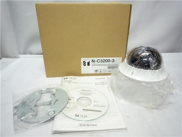 ■Db28 未使用品 TOA ドーム型フルHDネットワークカメラ N-C3220-3 214万画素 監視カメラ 防犯カメラ
