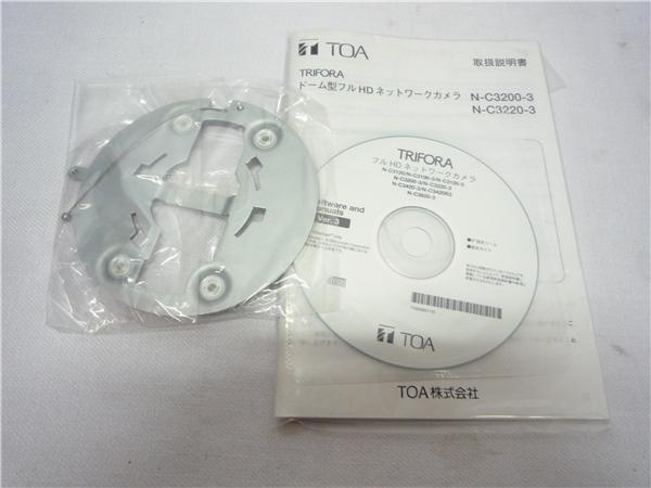 ■Db28 未使用品 TOA ドーム型フルHDネットワークカメラ N-C3220-3 214万画素 監視カメラ 防犯カメラ_画像5