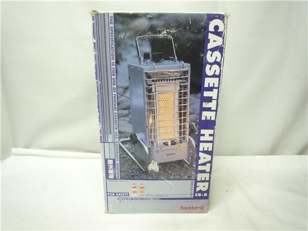 ■Ca33 Iwatani イワタニ CASSETTE HEATER カセットヒーター CB-8 箱付 屋外用 カセットガスストーブ アウトドア キャンプなどに 暖房器具_画像9