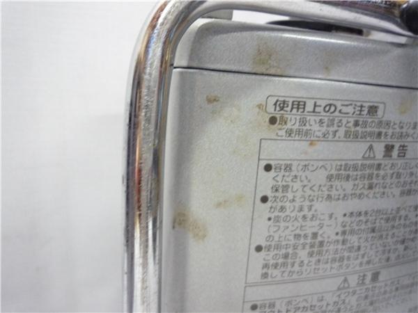 ■Ca33 Iwatani イワタニ CASSETTE HEATER カセットヒーター CB-8 箱付 屋外用 カセットガスストーブ アウトドア キャンプなどに 暖房器具_画像6