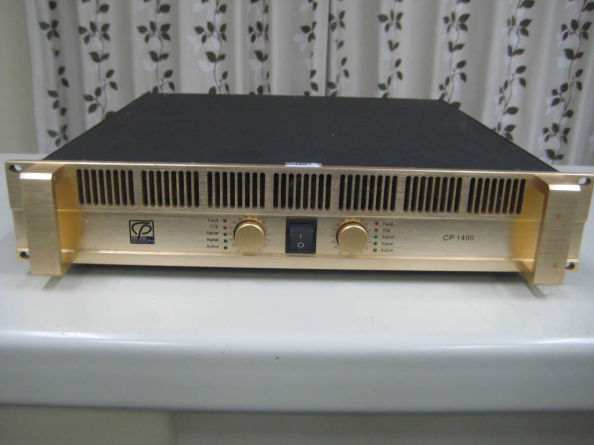 CLASSIC PRO ( クラシックプロ ) CP1400 ステレオ・パワーアンプ 動作OK