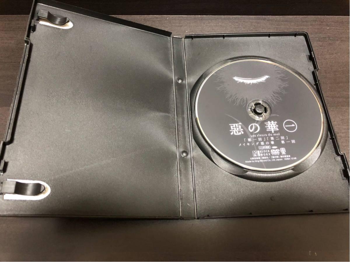 惡の華 DVD 全6巻 レンタル落ち_画像3