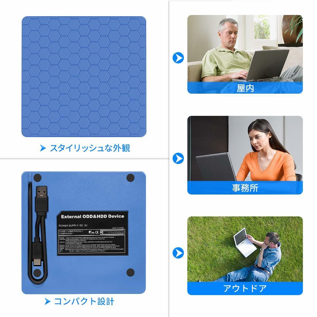 【作業効率化!】21C【2019最新型】USB3.0 外付け DVD ドライブ DVD プレーヤー USB ポータブルドライブ USB3.0 Type-C 薄型 _画像7