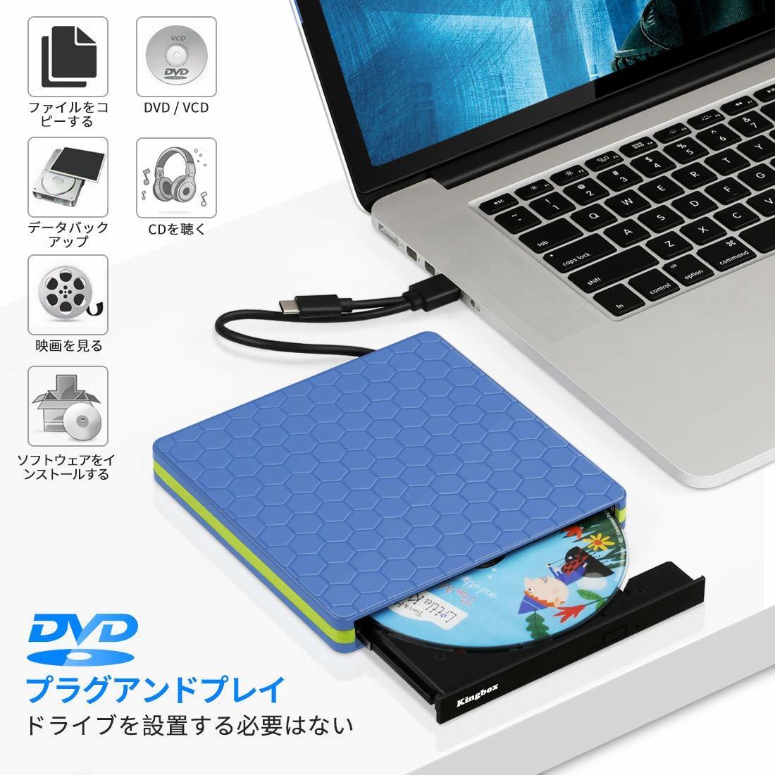 【作業効率化!】21C【2019最新型】USB3.0 外付け DVD ドライブ DVD プレーヤー USB ポータブルドライブ USB3.0 Type-C 薄型 _画像5