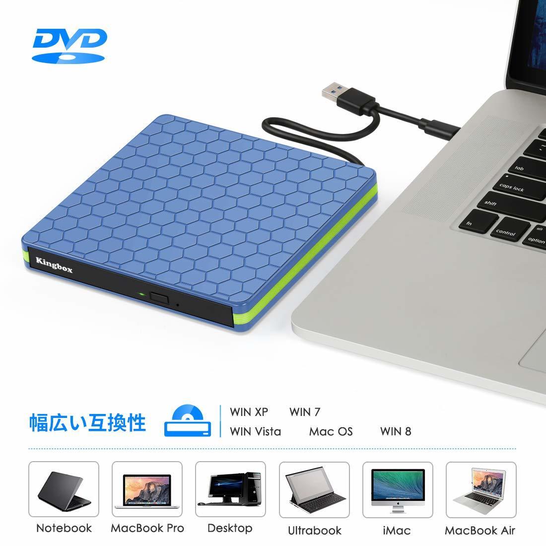 【作業効率化!】21C【2019最新型】USB3.0 外付け DVD ドライブ DVD プレーヤー USB ポータブルドライブ USB3.0 Type-C 薄型 _画像3
