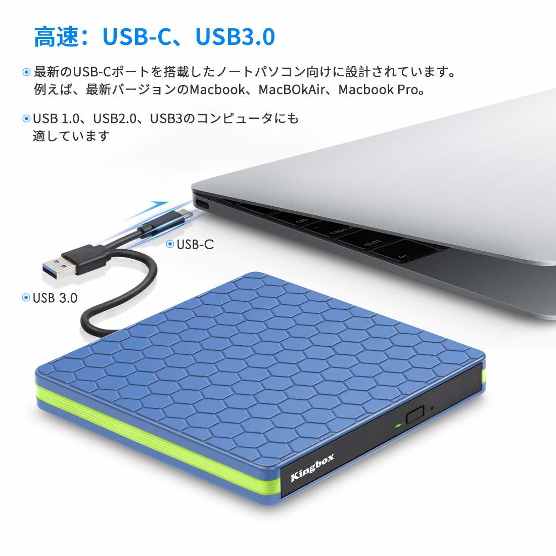 【作業効率化!】21C【2019最新型】USB3.0 外付け DVD ドライブ DVD プレーヤー USB ポータブルドライブ USB3.0 Type-C 薄型 _画像2
