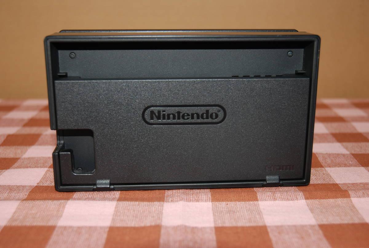 Nintendo Switch ニンテンドー スイッチ 本体一式+ゲームソフト(スーパーマリオ オデッセイ) 中古品の出品で。(再出品)_画像4