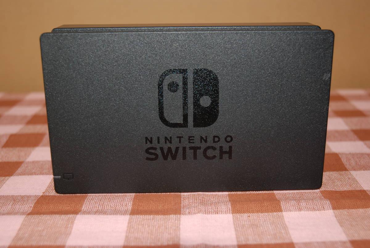 Nintendo Switch ニンテンドー スイッチ 本体一式+ゲームソフト(スーパーマリオ オデッセイ) 中古品の出品で。(再出品)_画像3