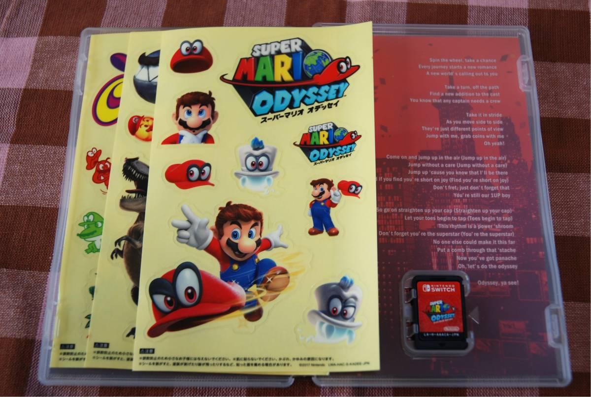 Nintendo Switch ニンテンドー スイッチ 本体一式+ゲームソフト(スーパーマリオ オデッセイ) 中古品の出品で。(再出品)_画像9
