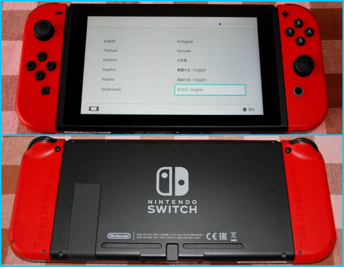 Nintendo Switch ニンテンドー スイッチ 本体一式+ゲームソフト(スーパーマリオ オデッセイ) 中古品の出品で。(再出品)_画像2