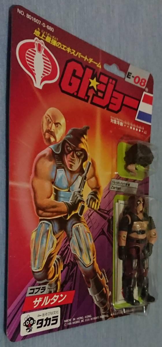 地上最強のエキスパートチーム G.I.ジョー E-08 ドレッドノック首領 ザルタン G.I. Joe Dreadnoks Zartan Cobra The Enemy_画像4