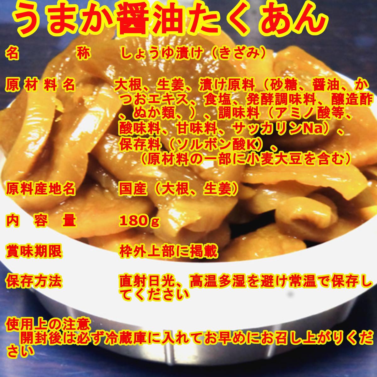 おかず3種2セット  梅っこきゅうり ごぼう たくあん ご飯のお供 おにぎり おつまみ 宮崎県産のお漬物 送料無料 _画像5