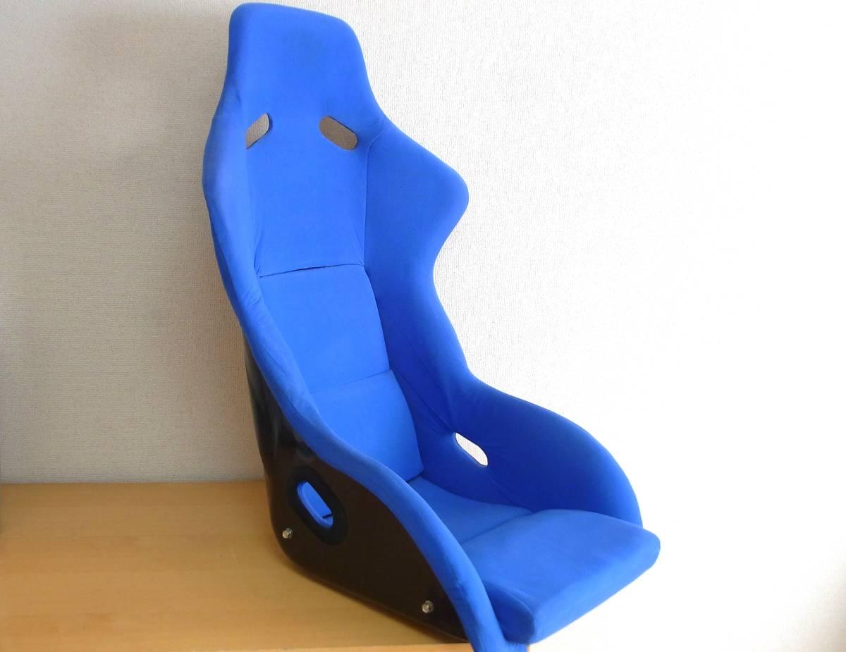 ノーブランド フルバケットシート 青 深めサポート 綺麗 送料安価に 検 SP-G ZETA