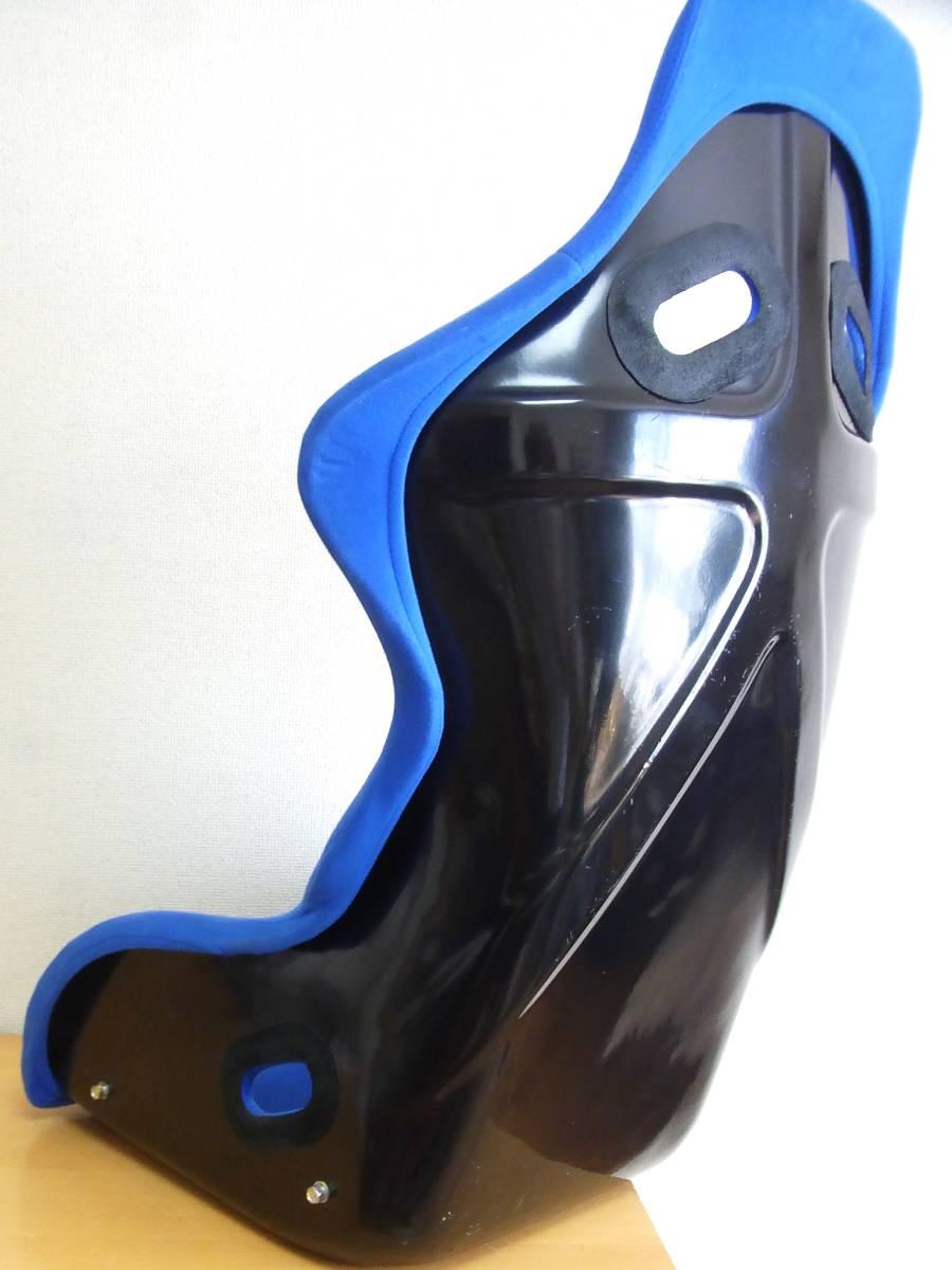 ノーブランド フルバケットシート 青 深めサポート 綺麗 送料安価に 検 SP-G ZETA_画像8