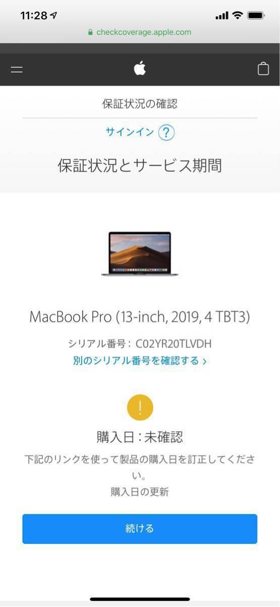 新品 MacBook Pro 13インチ MV9A2J/A 第8世代 Core i5 2.4GHz クアッドコア/メモリ8GB/512GB SSD/JISキー/シルバー 送料無料_画像5