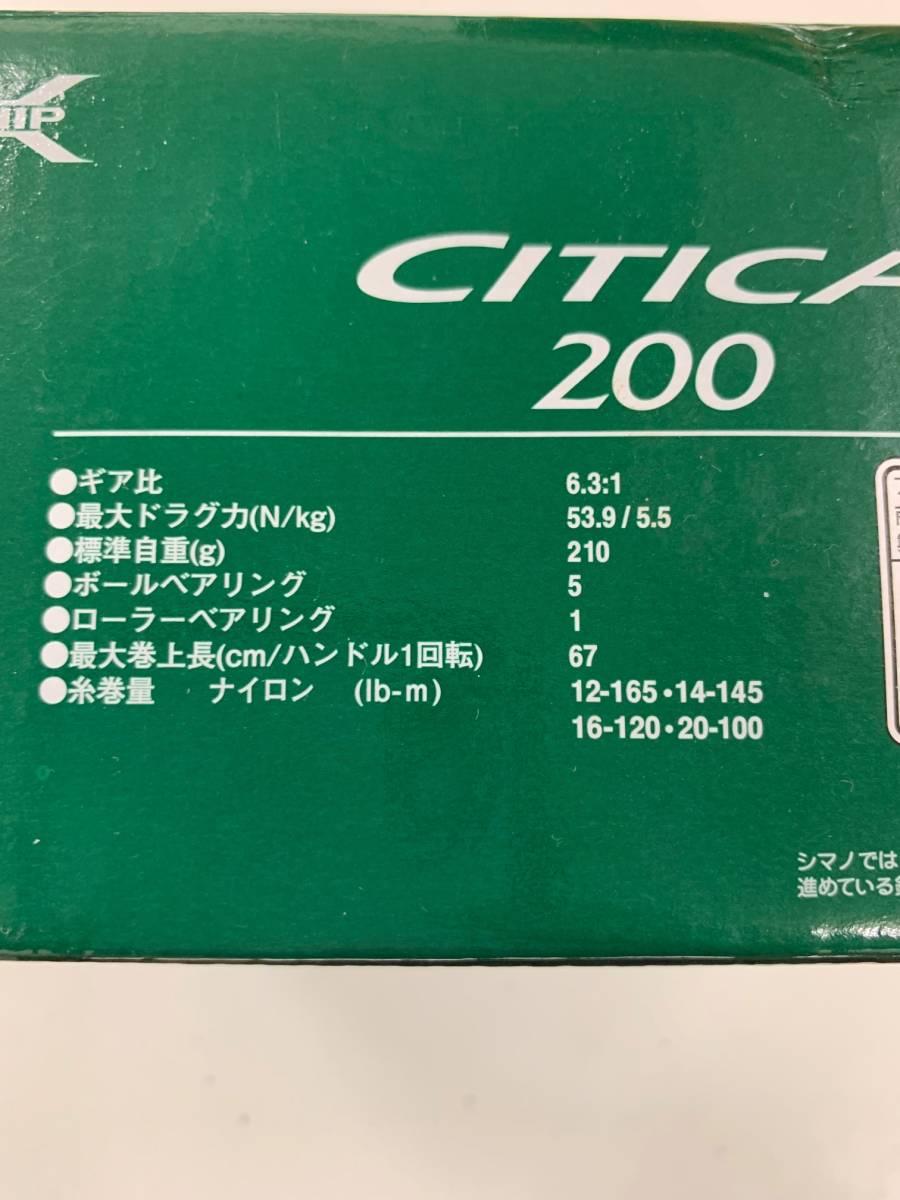 ☆送料無料☆美品☆【SHIMANO シマノ ベイトリール 15 シティカ 200(CITICA 200) 右ハンドル】淡水のみ使用_画像10