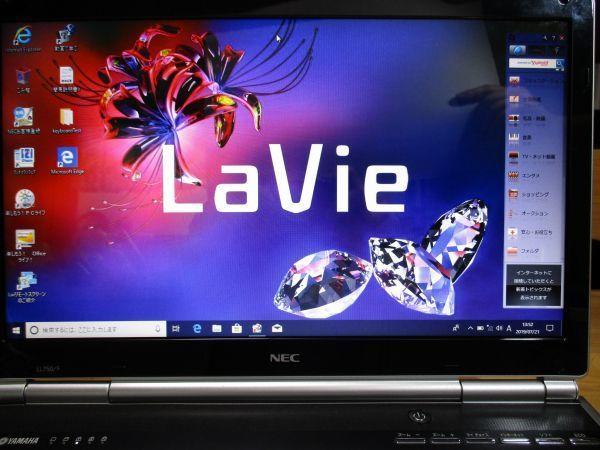 15 дюймов - i7 SSD  Core i7    SSD 640GB    8GB   Windows10   Blue ray   Office   NEC Lavie LL750F