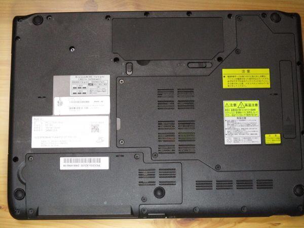 【i7+SSD 高性能ノートパソコン】Core i7 / 新品SSD 640GB / メモリ8GB / Windows10 / Blue-ray / Office / NEC Lavie LL750F /_画像4