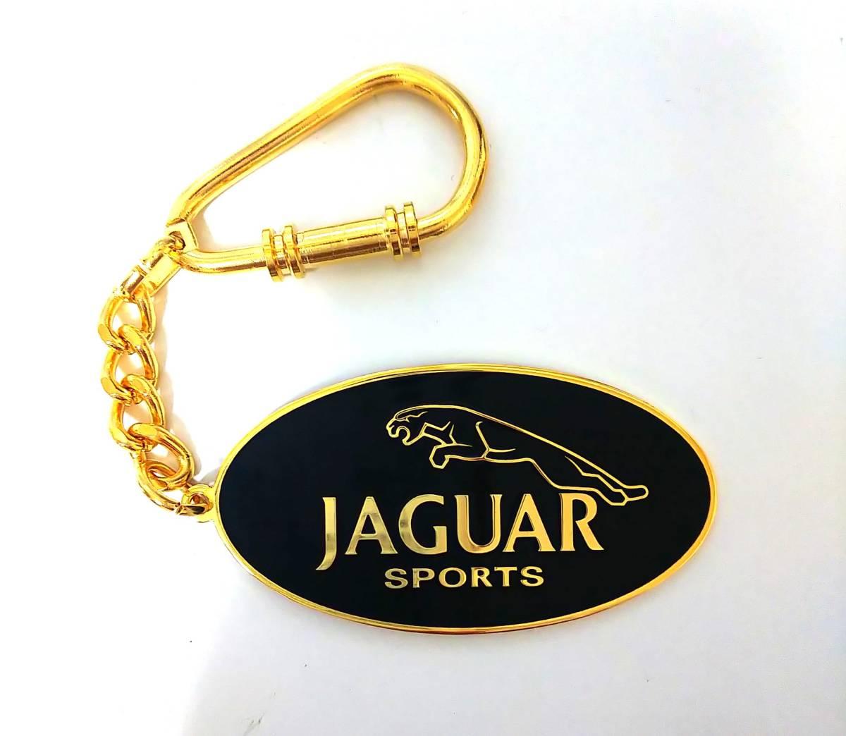 JAGUAR SPORTS ジャガー スポーツ キーホルダー_画像3