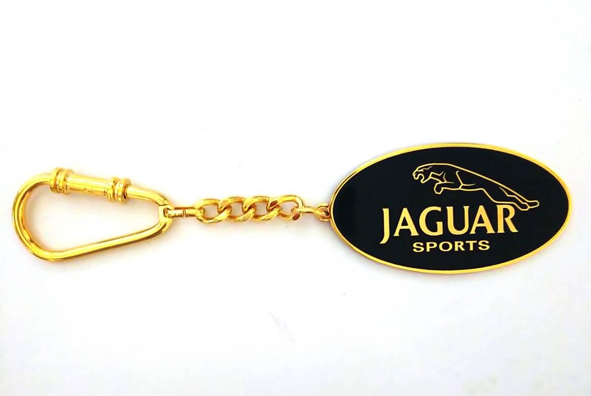 JAGUAR SPORTS ジャガー スポーツ キーホルダー_画像5