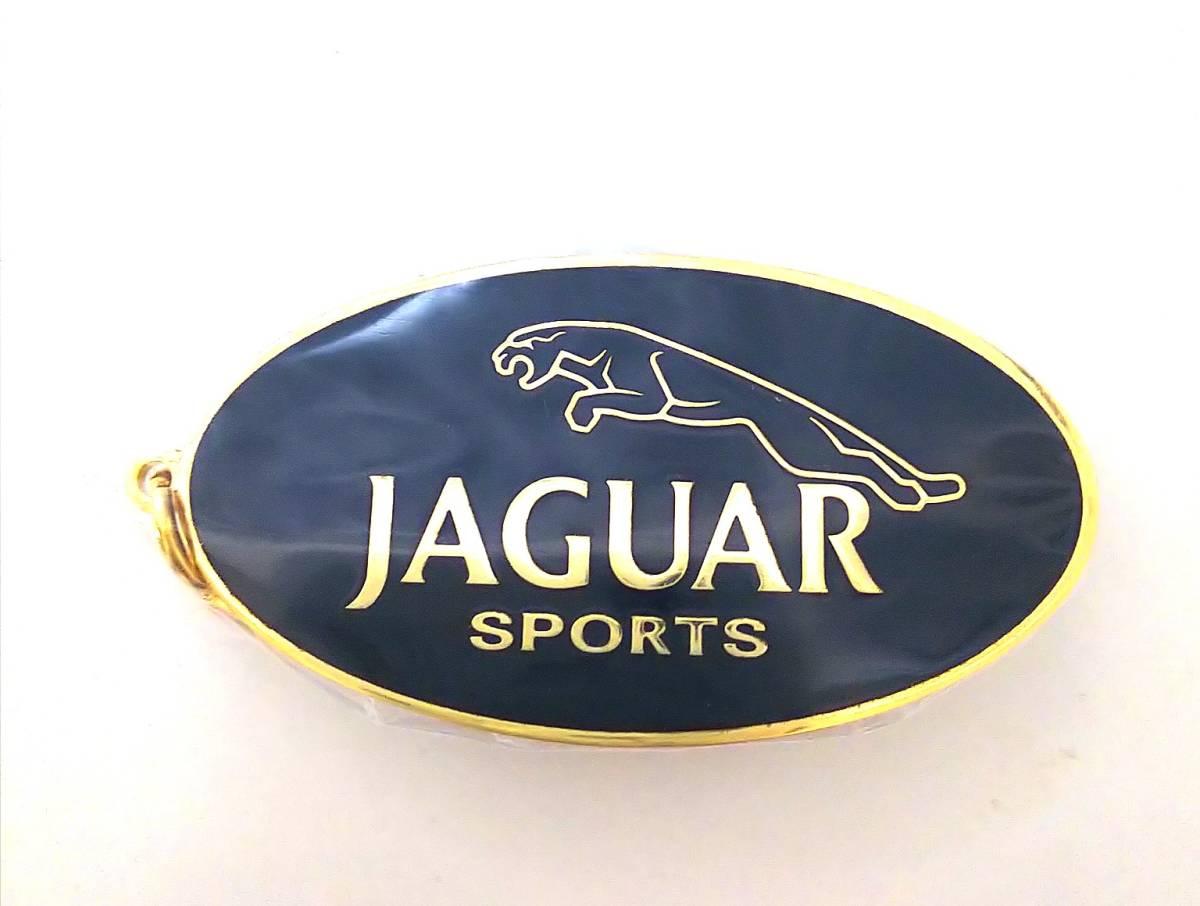 JAGUAR SPORTS ジャガー スポーツ キーホルダー
