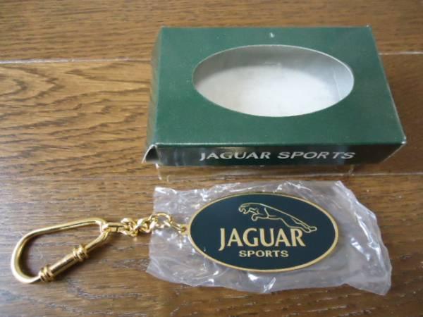 JAGUAR SPORTS ジャガー スポーツ キーホルダー_画像6