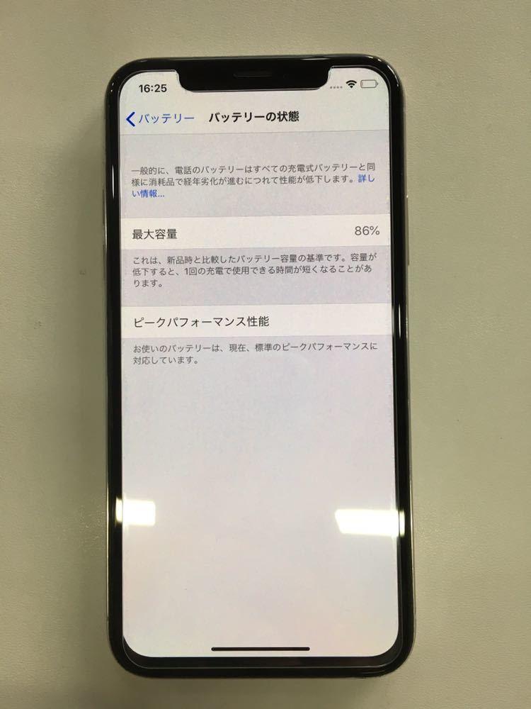 iPhone X SIMフリー 64GB シルバー 残債なしApple 送料無料_画像4