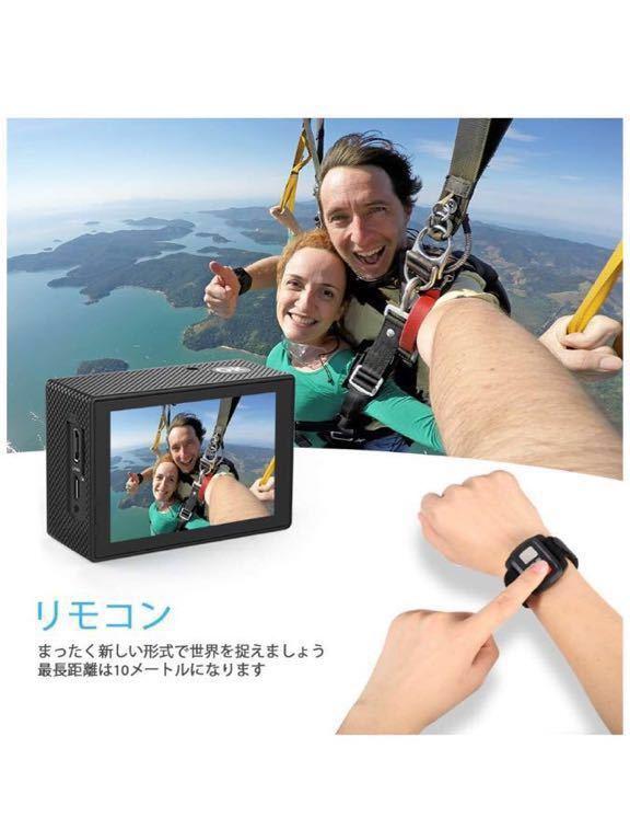 格安 新品アクションカメラ 4K高画質1600万画素 水中カメラ 外部マイク リモコン付き WiFi搭載 手ブレ補正 タイムラプス ループ録画 防水 _画像5