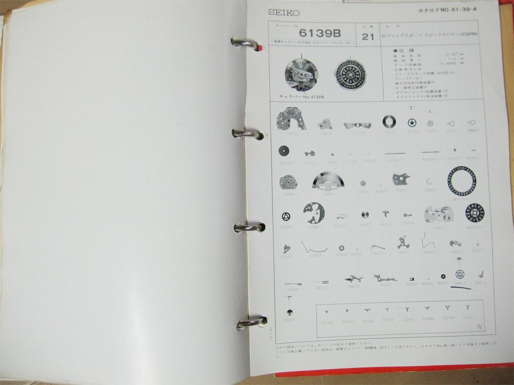 超希少 60'S SIKO セイコー ウォッチ部品カタログ ゴールドフェザー ワールドタイム スピードタイマー GS ダイバー他 2冊 品番KB-006_画像4