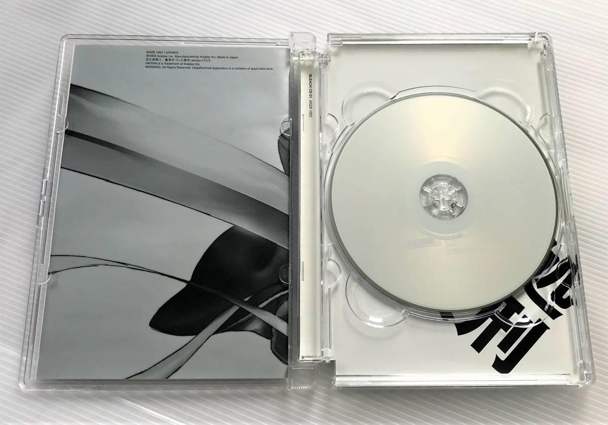 BLEACH 死神代行編 1 DVD & CD ブリーチ_画像6